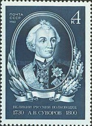 [The 250th Birth Anniversary of A.V. Suvorov, 1730-1800, type FVM]
