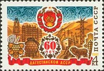 [The 60th Anniversary of Dagestan ASSR, Typ FWI]
