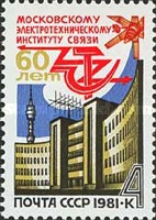 [The 60th Anniversary of Moscow Electrotechnical Institute, Typ FWY]