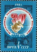 [The 30th All-Union Amateur Radio Exhibition, Typ FWZ]