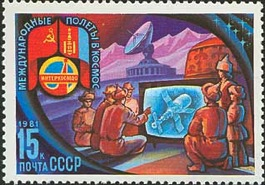 [Soviet-Mongolian Space Flight, Typ FXE]