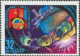 [Soviet-Mongolian Space Flight, Typ FXF]