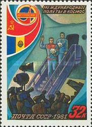 [Soviet-Romanian Space Flight, Typ FXY]