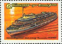 [Ships - River Fleet of the USSR, Typ FYO]