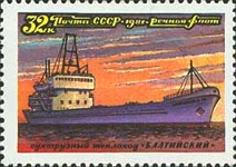 [Ships - River Fleet of the USSR, Typ FYQ]