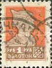 [First Definitive Issue, tyyppi G14]