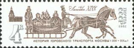 [History of Moscow Municipal Transport, Typ GAF]