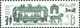 [History of Moscow Municipal Transport, Typ GAG]