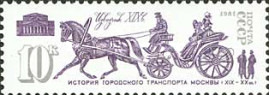[History of Moscow Municipal Transport, Typ GAH]
