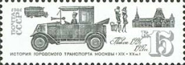 [History of Moscow Municipal Transport, Typ GAI]