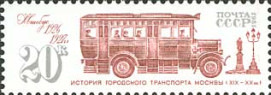 [History of Moscow Municipal Transport, Typ GAJ]