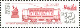 [History of Moscow Municipal Transport, Typ GAK]