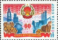 [The 60th Anniversary of Checheno-Ingush ASSR, Typ GAO]