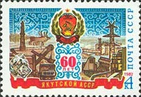 [The 60th Anniversary of Yakut ASSR, Typ GAP]