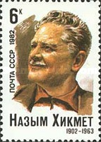 [The 80th Birth Anniversary of Nazym Hikmet, Typ GAQ]