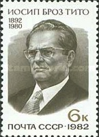 [The 90th Birth Anniversary of Iosif Broz Tito, Typ GAY]