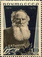 [The 25th Death Anniversary of L. N. Tolstoi, type GB]