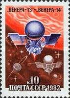 [Space Flight of Soviet Stations