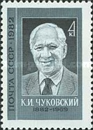 [The 100th Anniversary of the Birth of K.I.Chukovsky, Typ GBL]