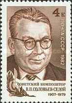 [The 75th Birth Anniversary of V.P.Solovev-Sedoi, Typ GBO]