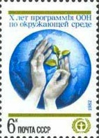 [The 10th Anniversary of Environment Programme of the United Nations, Typ GBT]