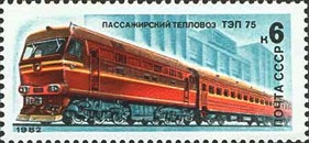 [Locomotives, Typ GBX]