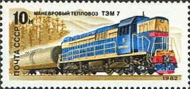[Locomotives, Typ GBY]