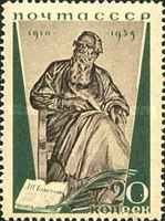 [The 25th Death Anniversary of L. N. Tolstoi, type GC]