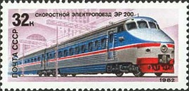 [Locomotives, Typ GCA]