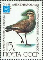 [The 18th International Ornithological Congress, Typ GCG]