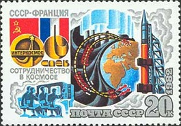 [Soviet-French Space Flight, Typ GCM]