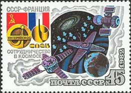 [Soviet-French Space Flight, Typ GCN]