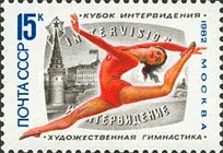 [The 15th Intervision Cup of Gymnastics, Typ GCW]
