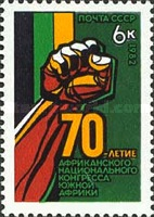 [The 70th Anniversary of African National Congress, Typ GDH]
