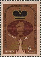 [World Chess Championship.Overprint, Typ GDK]