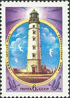 [Lighthouses of Black and Azov Sea, Typ GEJ]