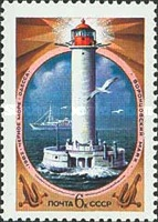 [Lighthouses of Black and Azov Sea, Typ GEK]