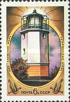 [Lighthouses of Black and Azov Sea, Typ GEM]