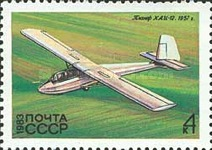 [History of Soviet Gliders, Typ GES]