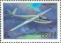 [History of Soviet Gliders, type GET]