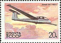 [History of Soviet Gliders, type GEU]