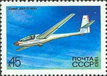 [History of Soviet Gliders, type GEV]
