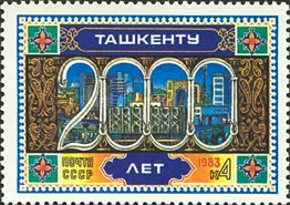 [The 2000th Anniversary of Tashkent, type GEX]