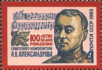[The 100th Anniversary of the Birth of A.V.Aleksandrov, Typ GFB]