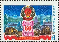 [The 60th Anniversary of Buryat ASSR, Typ GFO]