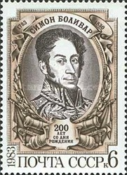 [The 200th Anniversary of the Birth of Simon Bolivar, Typ GFT]