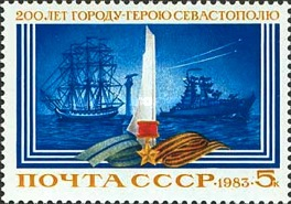 [The 200th Anniversary of Sevastopol, type GFU]