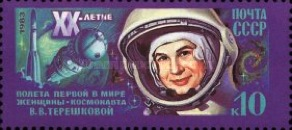 [The 20th Anniversary of the First Women in Space - Walentina Tereskowa, type GGA]