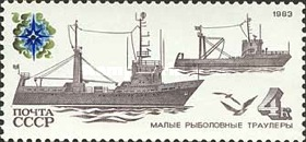 [Fishing Vessels, type GGE]