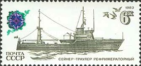 [Fishing Vessels, type GGF]